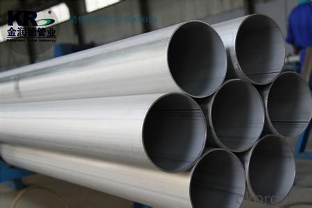 Stainless steel welded pipe variety specification