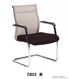 2014 Popular Office Chair C310 from Fortune Global 500 compoany