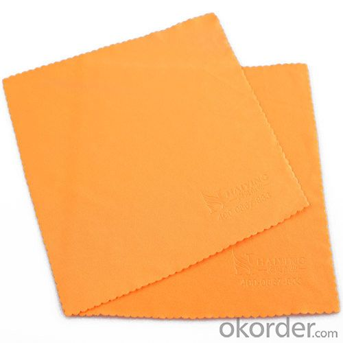 Glasses cleaning cloth with no design and orange color