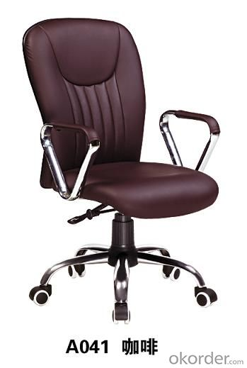 2014 Popular Office Chair A041 from Fortune Global 500 compoany
