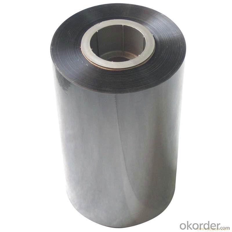 Aluminum Foil with LDPE; Aluminum Foil/LDPE; Laminate Film