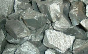 Ferroalloy smelter / ferrochrome / ferrosilicon / ferromanganese furnace