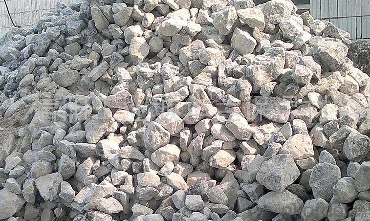 Fluorspar/Fluorite (metallurgical, ceramic and acid grade) 2015