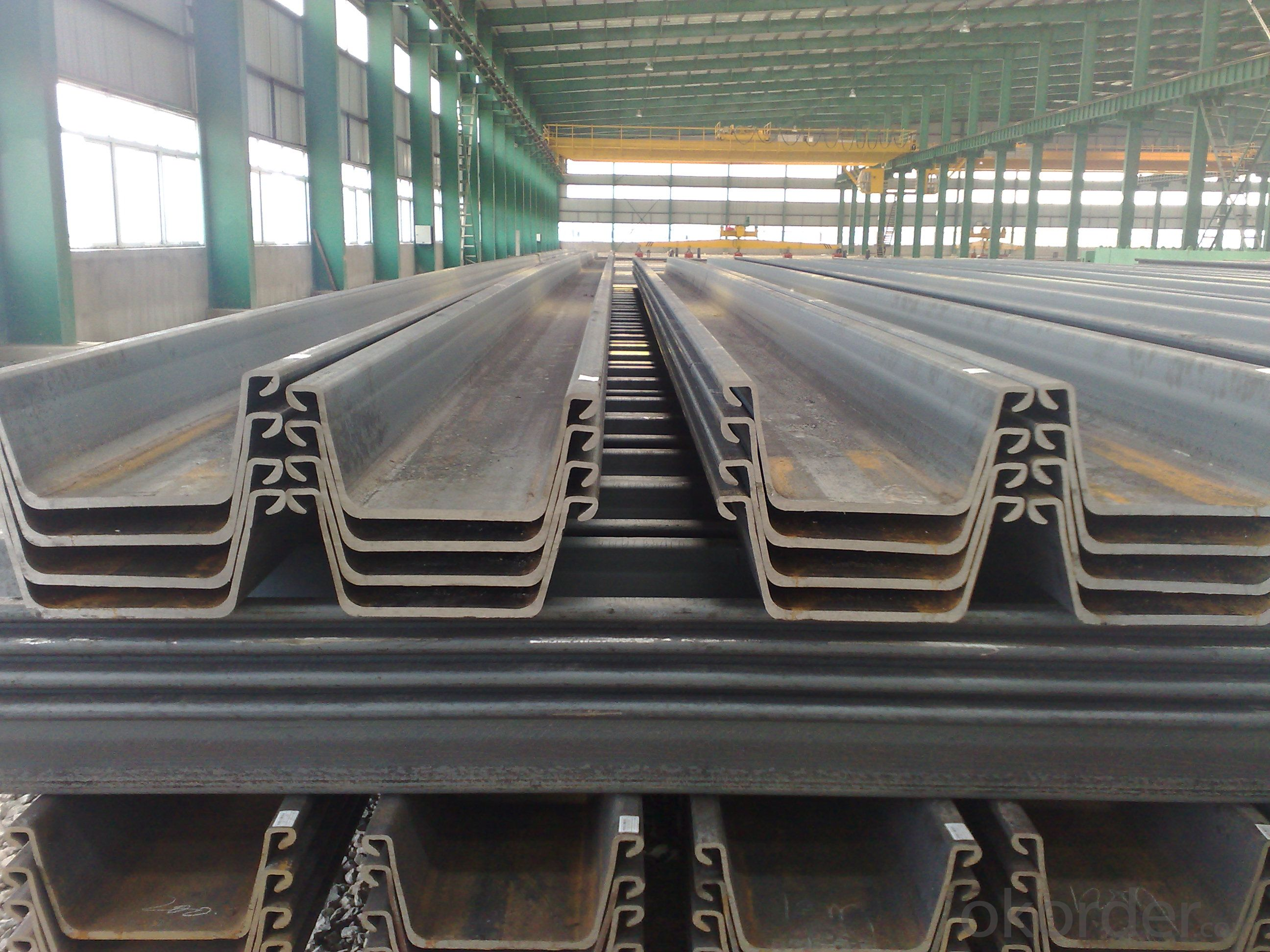 U Type Steel Sheet Pile Supplier