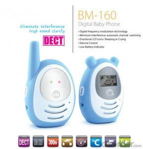 1.8GHz300M talking range digital frequency modulation technology baby monitor temperature