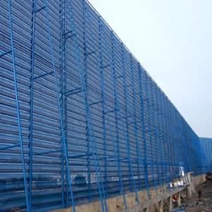 High quality wind or dust nets/anti wind and dust fence