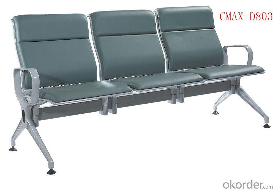 Fashion Style Airport PU & Foam Waiting Chair CMAX-D803