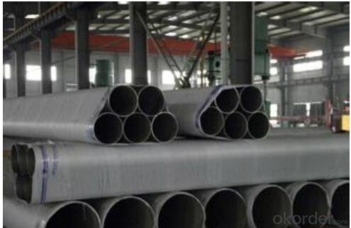 Stainless Steel Seamless Pipe 316 ASTM A312