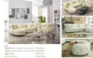 CNBM bounded leather chesterfield sofa CMAX-07