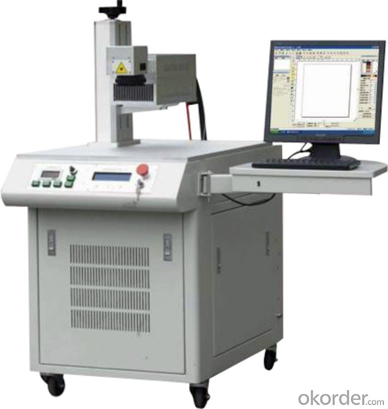 End-Pump Laser Marking Machine CNBM from China