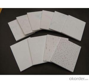 Advantage Of the PVC Gypsum Ceiling Board