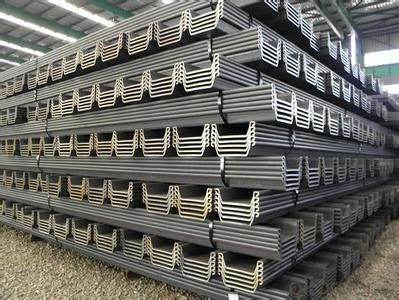 GB/T20933-2007 Steel Sheet Piles with Good Price and Best Quality