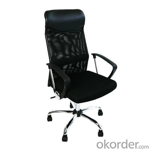 Mesh Chair Stacking Chairs Lift Chair Office Chairs CN188