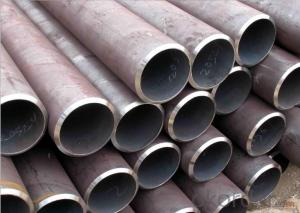 seamless steel tubes for construction
