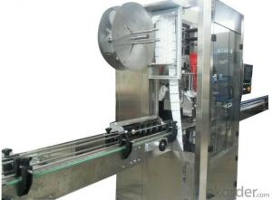 Seeve Labeling Machine from CNBM  KML-250/150