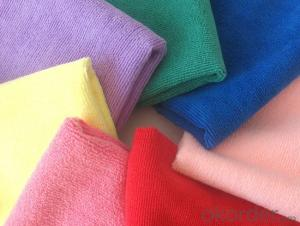Microfiber cleaning towel with beautiful designs