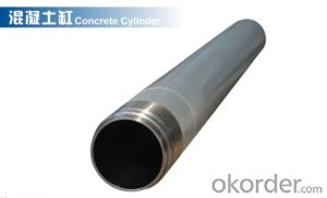 DELIVERY CYLINDER(SCHWING ) I.D.:DN230  CR. THICKNESS :0.25MM-0.3MM COLOR:WHITE    LENGTH:2125MM