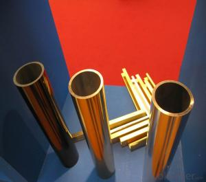Coated Aluminium Round Tubes for Furniture