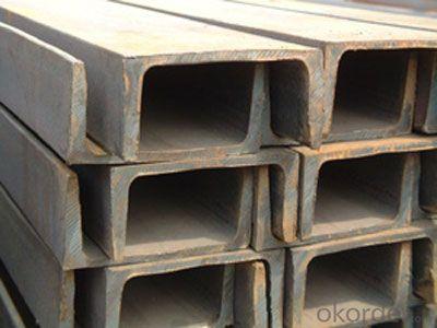 Steel U-Channel (SS400, ST37-2, A36, S235JRG1, Q235, Q345)