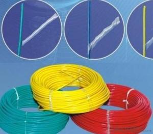 Rated voltage 0.6/1kV PVC insulated power cable