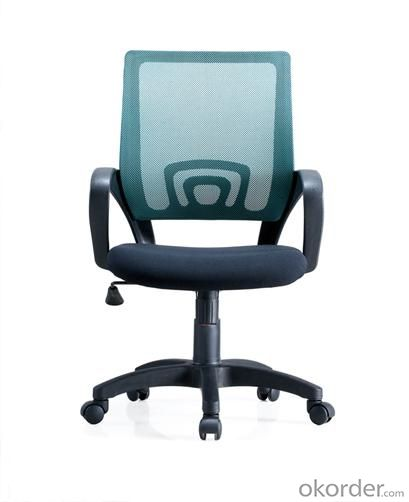 Mesh Chair Fabric Chair Stacking PU Office Chairs CN028B
