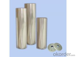 PET isolation film with aluminium foil app