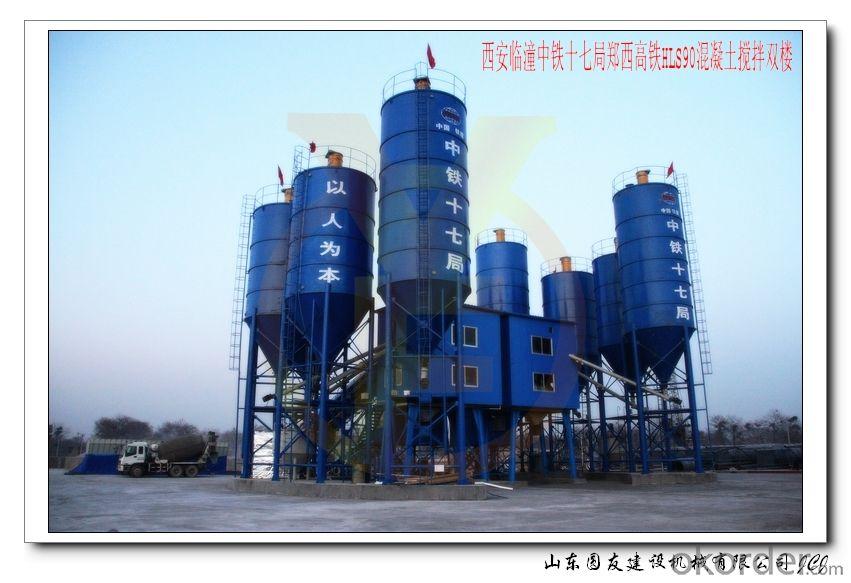 HZS90 Concrete Batching Plant / ISO & CE