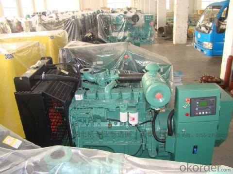 Factory price china yuchai diesel generator sets 290kw