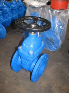 Gate Valve Special for Transportation of Stone and Coal