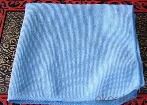 Microfiber cleaning towel in low price and new blue
