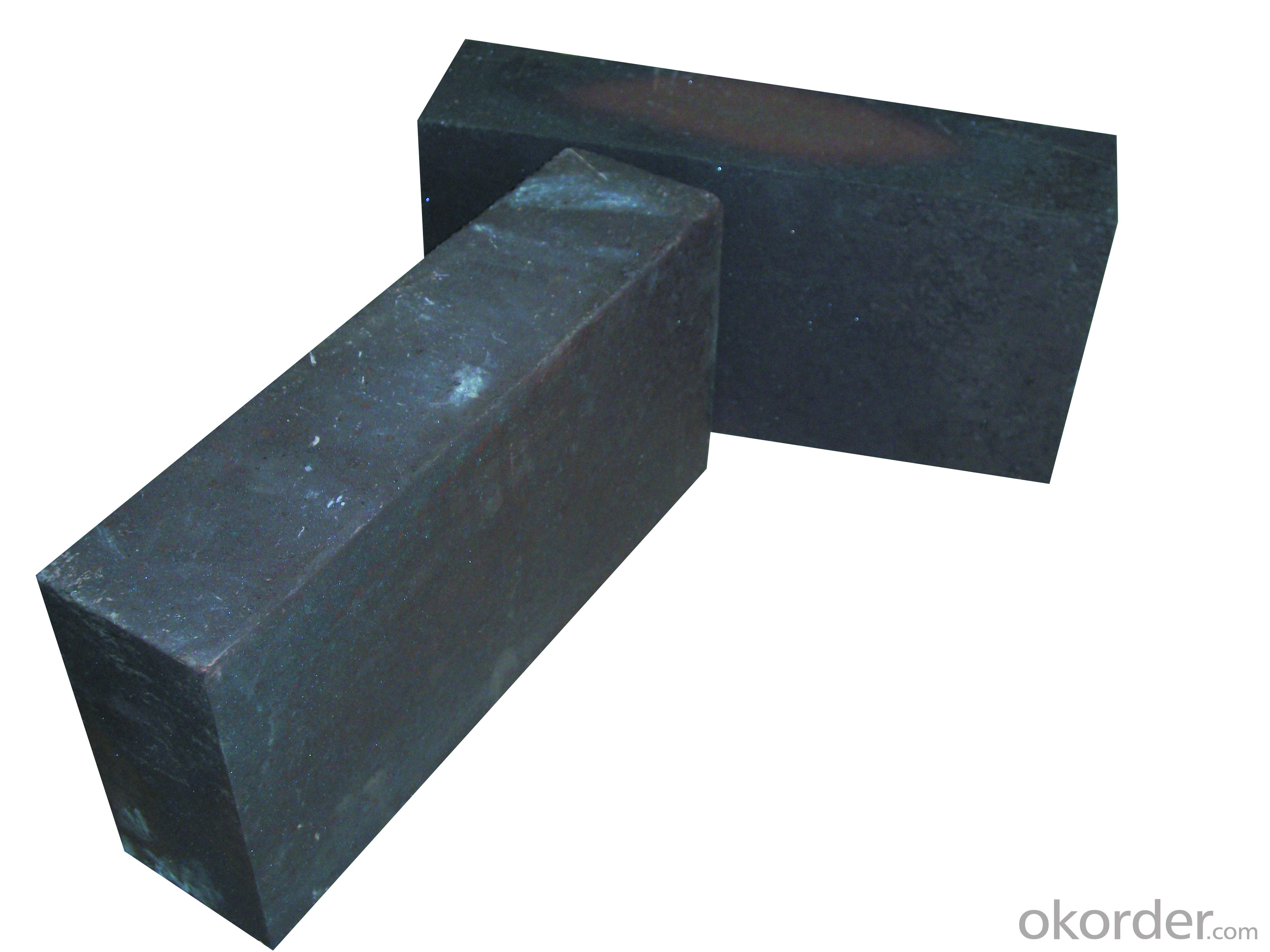 High Density Magnesia Chrome Refractory Brick