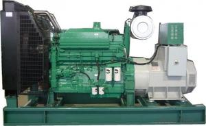 Factory price china yuchai diesel generator sets 860kw
