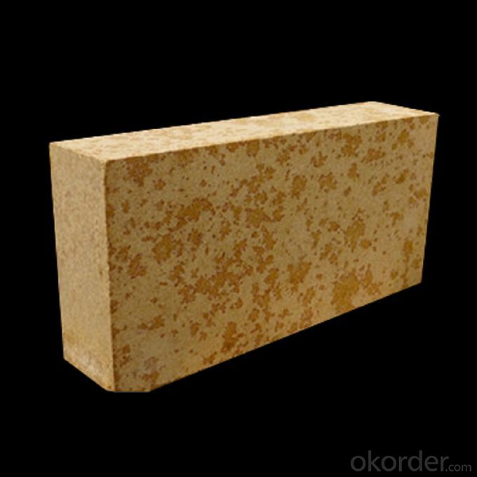 Refractory Silica Brick- High Strength S94