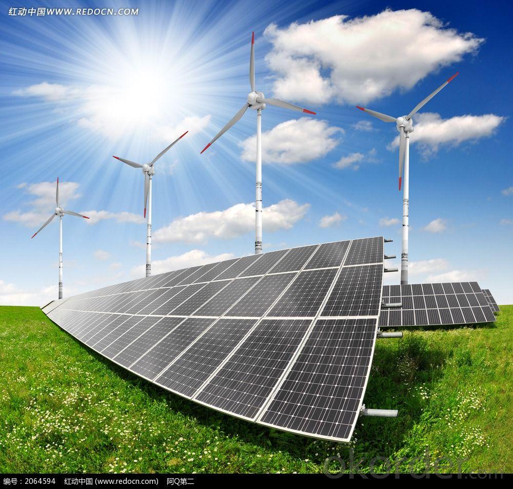 Solar Panel PV Module/Solar Module 250-300w