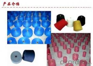Aty Yarn with the  best price
