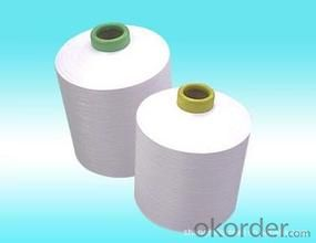 China Polyester Air textured yarn(ATY) for knitting