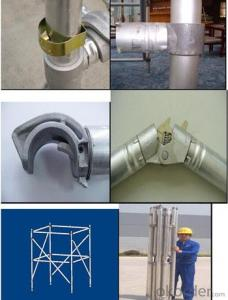 Other special usage scaffolding system for construction