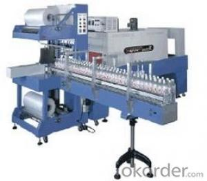 Auto Film Wrapping Machine Model WD-150A