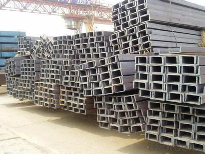 Hot Rolled Channel Steel, Channel Bar JIS Standard