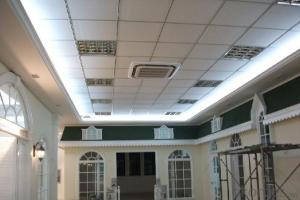 Hanging Ceiling Suspension T Grid /ACCESSORIES