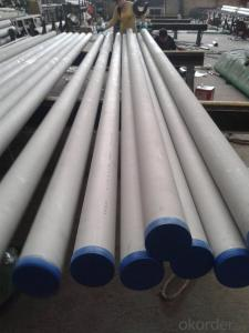 Stainless steel tube; round/square