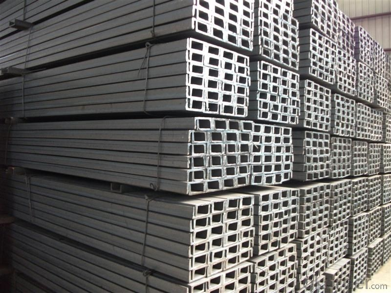 Steel channel GB for sale
