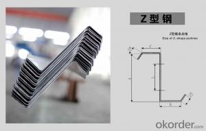 Unequal Galvanized Z Type Steel with High Quality for Construction