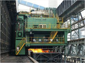 Coke Oven Equipment  > 7m Top-Charging Coke Oven Machinery