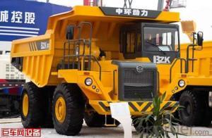 Off Road Minging Dump Truck 20Ton Capacity BZK D20