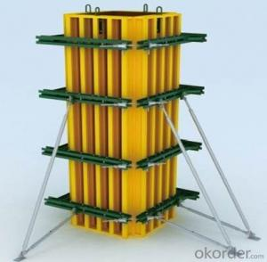Steel Frame Formwork GK120 OF CONSTRUCTION FORMWORK SYSTEMS