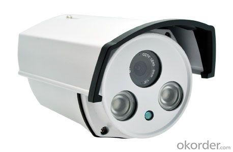 HD IP Camera 4MM Megapixel Fixed Lens ERA-IP1302WPL