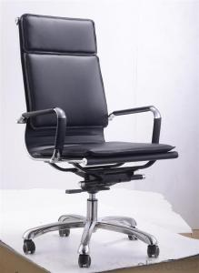 Eames ChairsGenuine /PU Leather Professional Office Chair with CE certificate CN12