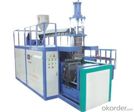 25-160L Hollow blowing machine for PE&PP CY80