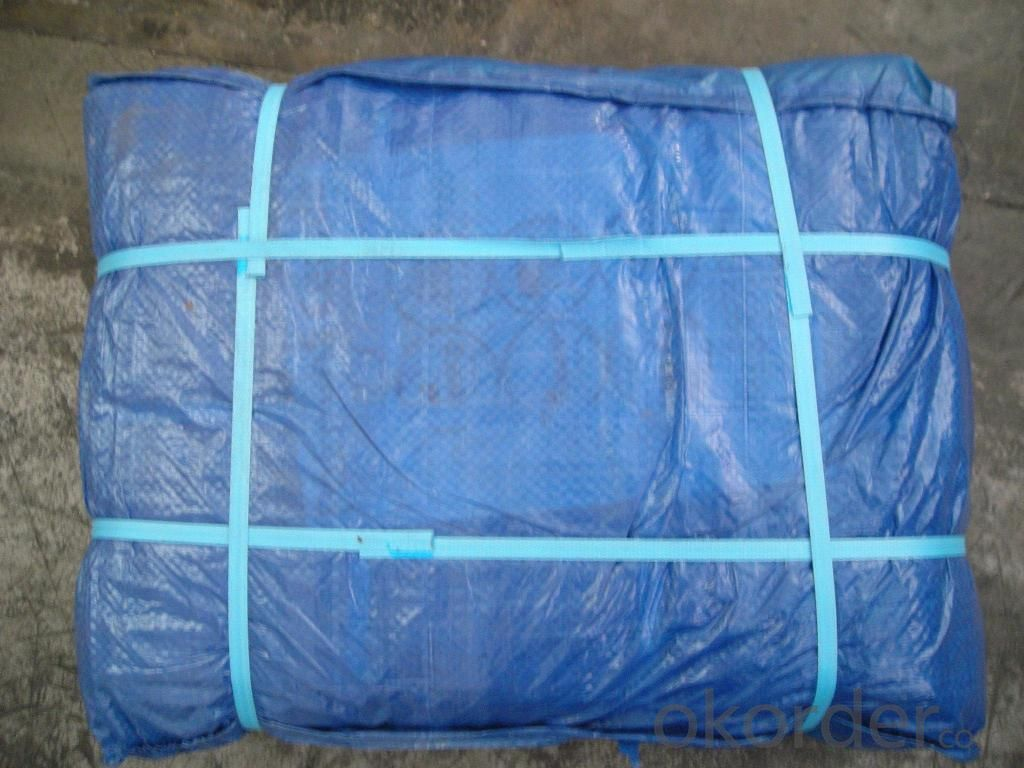 Coverground Suitable for cultivating all kinds of plant